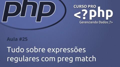 Tudo sobre expressões regulares no PHP